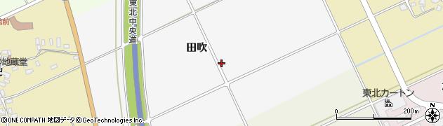 山形県山形市田吹周辺の地図