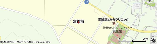 山形県山形市富神前周辺の地図