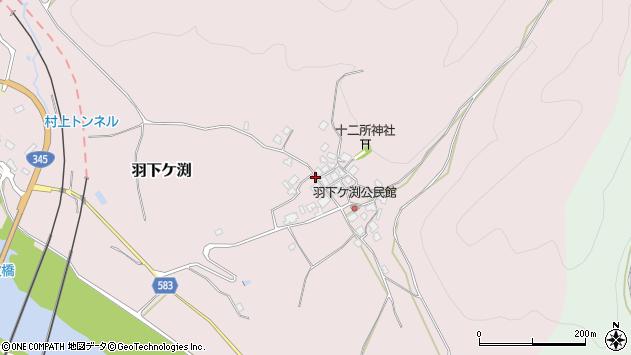 〒958-0013 新潟県村上市羽下ケ渕の地図
