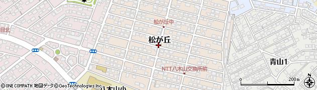 宮城県仙台市太白区松が丘周辺の地図