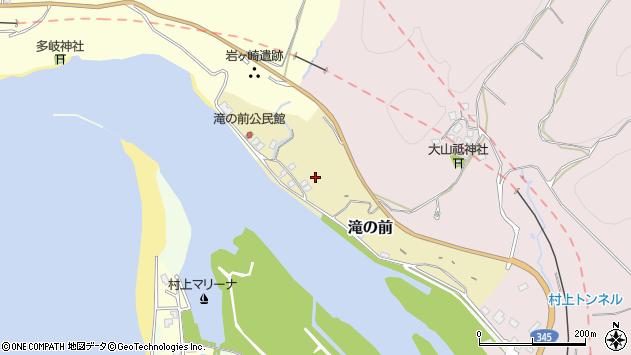 〒958-0011 新潟県村上市滝の前の地図