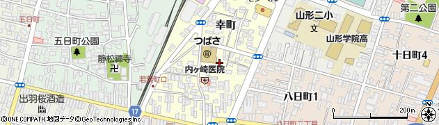 山形県山形市幸町周辺の地図