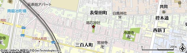 箱石神社周辺の地図