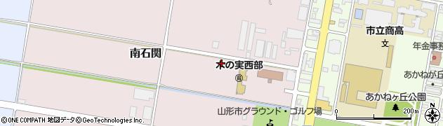 山形県山形市南石関周辺の地図