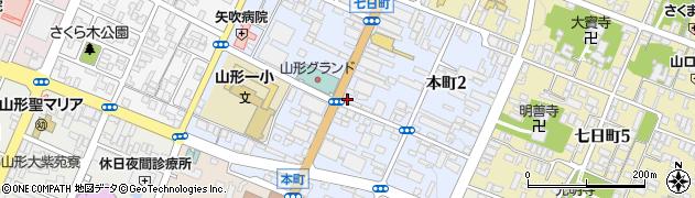 山形県山形市本町周辺の地図