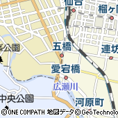 アイリスオーヤマ株式会社 仙台本社