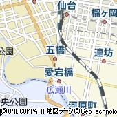 宮城県仙台市若林区清水小路6