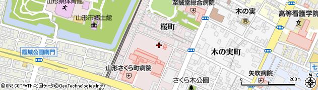 山形県山形市桜町周辺の地図
