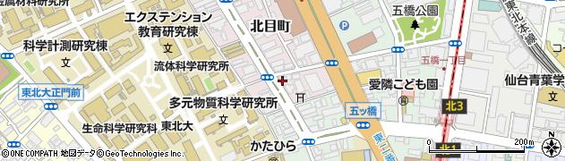 宮城県仙台市青葉区北目町周辺の地図