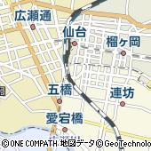 シェフズテーブル ANAホリデイ・イン仙台