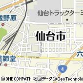 森永製菓株式会社 東北冷菓支店