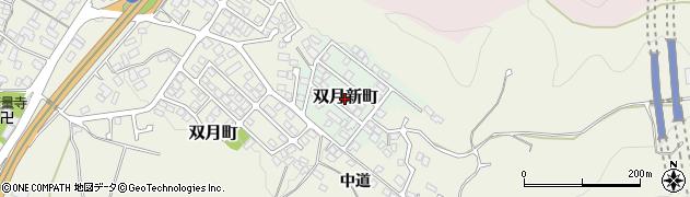 山形県山形市双月新町周辺の地図