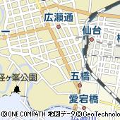 日本アイ・ビー・エム株式会社仙台事業所