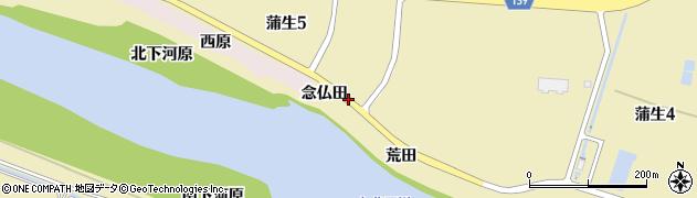 宮城県仙台市宮城野区蒲生(念仏田)周辺の地図