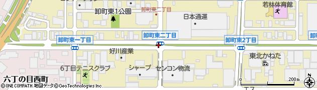 卸町東2周辺の地図