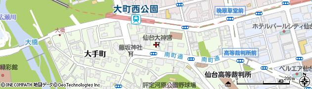 仙台大神宮周辺の地図