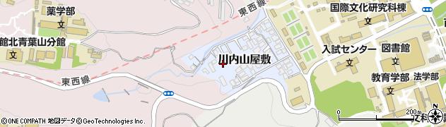 宮城県仙台市青葉区川内山屋敷周辺の地図