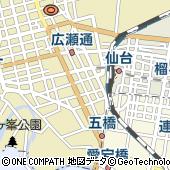 日本共産党 衆議院議員東北ブロック事務所