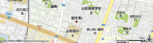 山形県山形市相生町周辺の地図