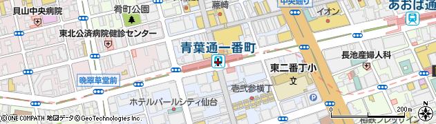 宮城県仙台市青葉区周辺の地図