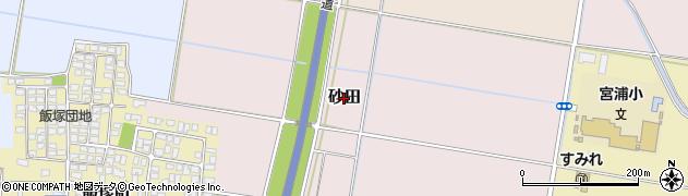 山形県山形市砂田周辺の地図