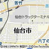 株式会社トーハン 東北支店