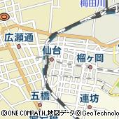 東北福祉大学芹沢銈介美術工芸館