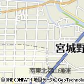 南東北福山通運株式会社 本社