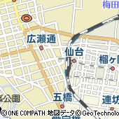 ASIAN TRIBE 仙台店