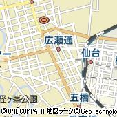 読売新聞社東北総局