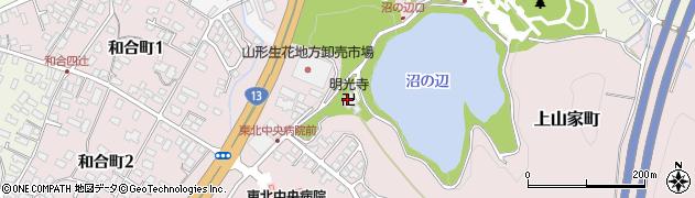 日月山明光寺周辺の地図
