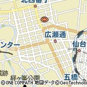 アリス 仙台フォーラス店