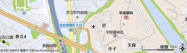 宮城県仙台市青葉区郷六(宮)周辺の地図