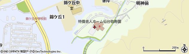 宮城県仙台市青葉区下愛子(田中)周辺の地図