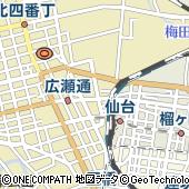 東レ株式会社東北支店