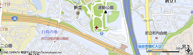 宮城県仙台市青葉区折立周辺の地図