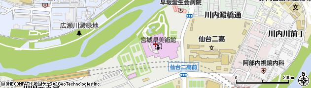 宮城県仙台市青葉区川内元支倉周辺の地図