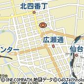 アサヒビール株式会社 仙台支社