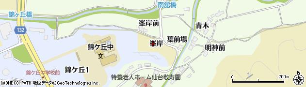 宮城県仙台市青葉区上愛子(峯岸)周辺の地図