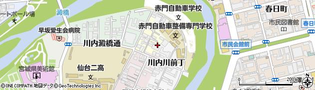 宮城県仙台市青葉区川内明神横丁周辺の地図