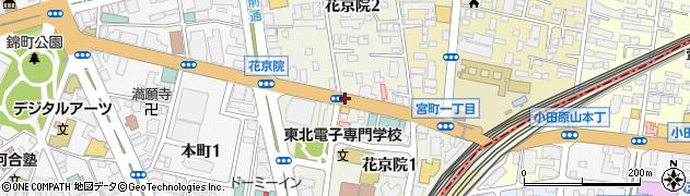 宮城県仙台市青葉区花京院周辺の地図