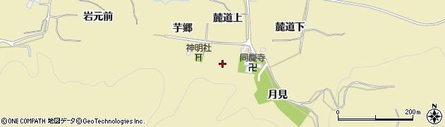 宮城県仙台市青葉区上愛子(芋郷)周辺の地図
