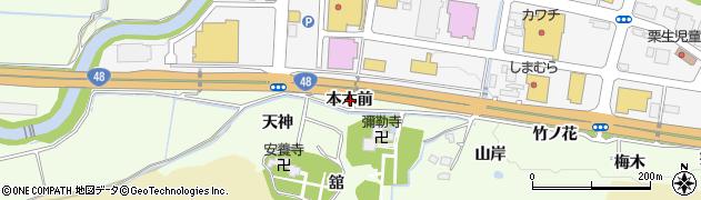 宮城県仙台市青葉区下愛子(本木前)周辺の地図
