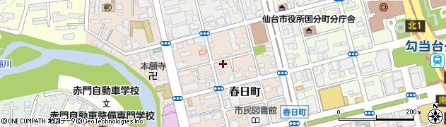 宮城県仙台市青葉区春日町周辺の地図