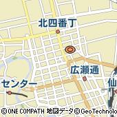 三菱地所プロパティマネジメント株式会社 東北支店