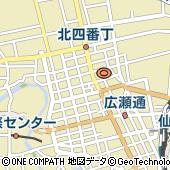 株式会社三菱地所プロパティマネジメント 仙台営業所