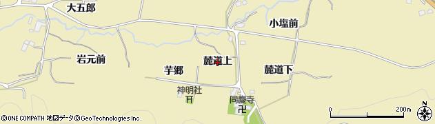 宮城県仙台市青葉区上愛子(麓道上)周辺の地図