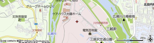 宮城県仙台市青葉区荒巻(三居沢)周辺の地図