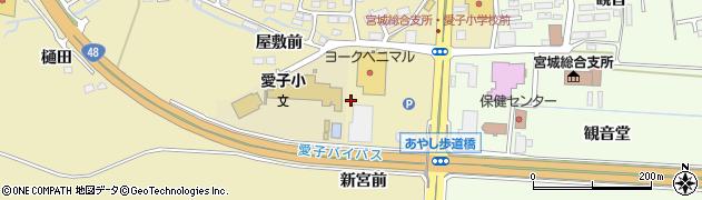 宮城県仙台市青葉区上愛子(新宮前)周辺の地図