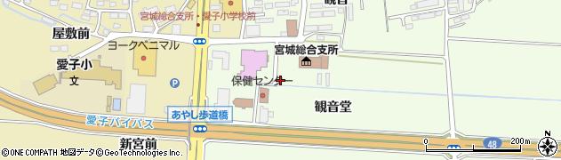宮城県仙台市青葉区下愛子(観音堂)周辺の地図